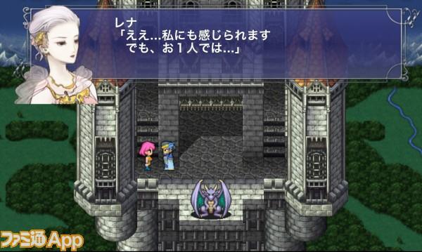 Final Fantasy V ios android 01