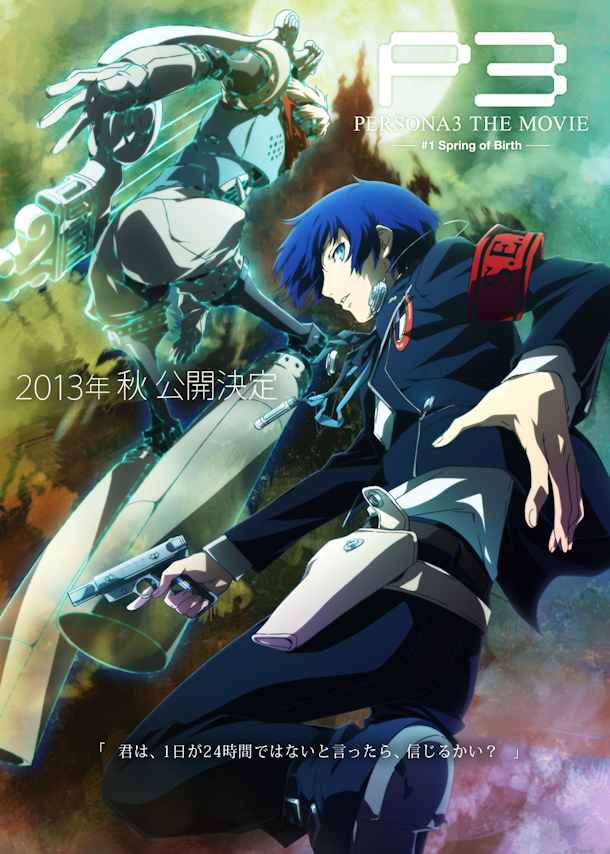 Persona 3 The Movie 1 Persona 3 The Movie #1 Spring Of Birth, estreno en otoño