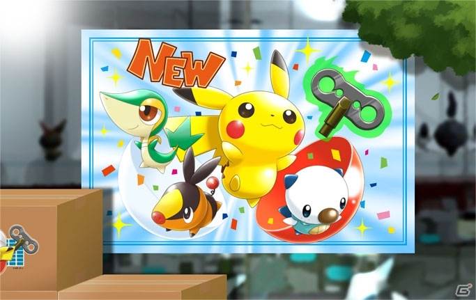 Pokemon Rumble U NFC (2)