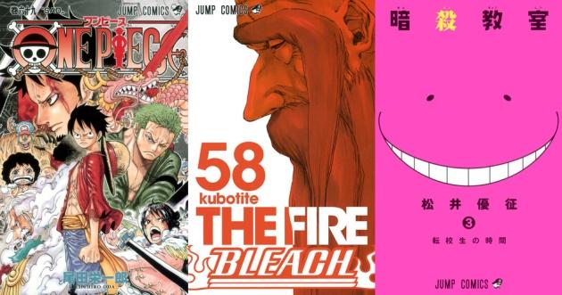 Top ventas manga Japón 04 a 11 de marzo de 2013