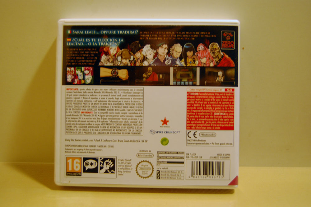 VLR 3DS (3)