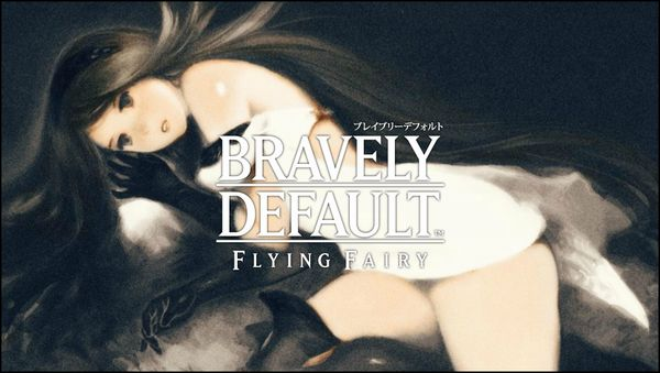 bravely default flying fairy 3ds