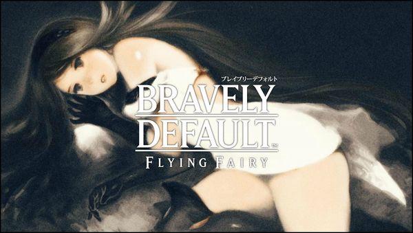 bravely default flying fairy 3ds