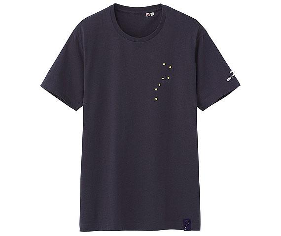 camiseta-hokuto-no-ken
