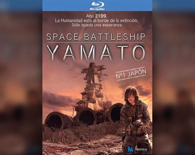 space-battleship-yamato-blu-ray