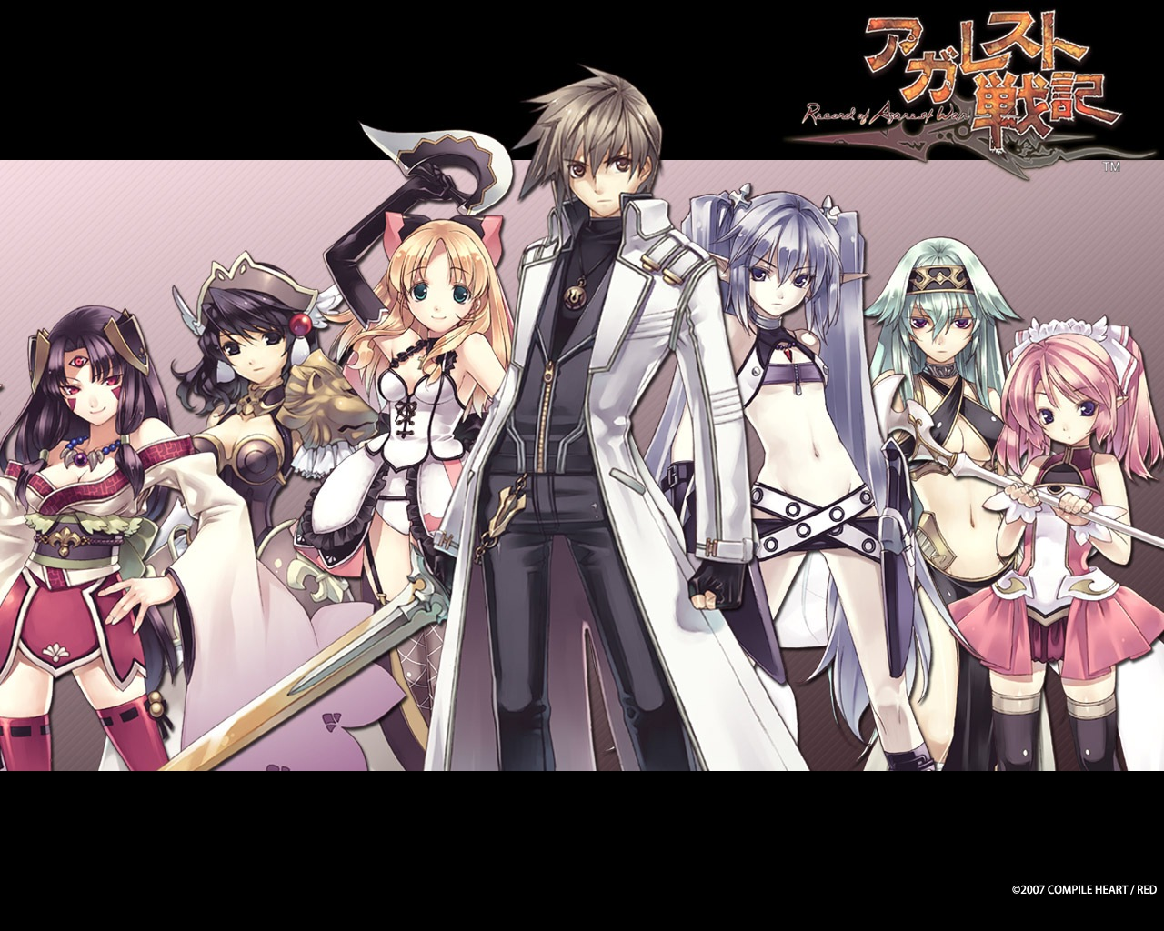 Agarest Generations of War PC