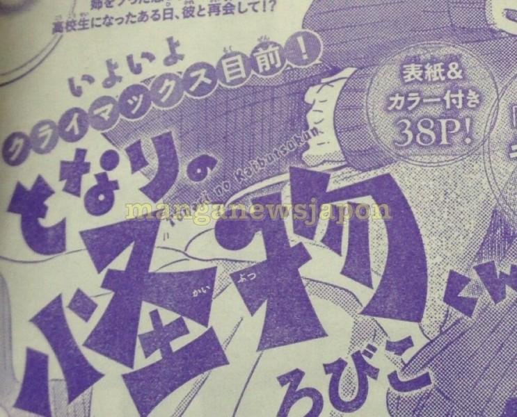 Tonari no Kaibutsu-kun se acaba