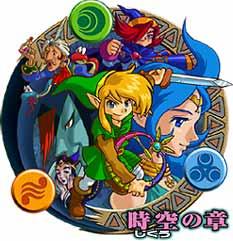 Zelda Oracle Ages