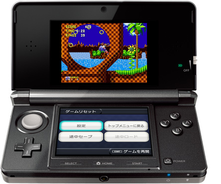 3d sonic the hedgehog 3ds Triler de 3D Sonic the Hedgehog