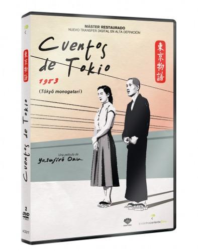 Cuentos_De_Tokio_DVD