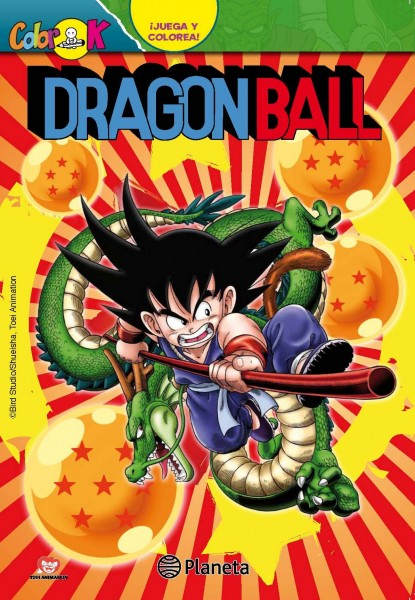 Dragon Ball Activities K 01