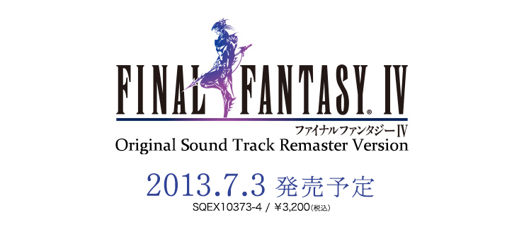 Final Fantasy IV SNES new OST