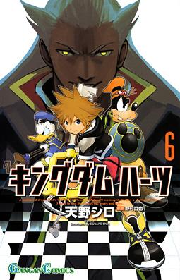Kingdom Hearts II (tomo 6)
