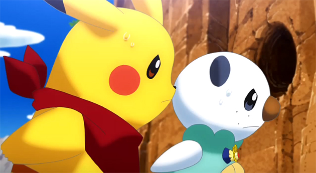 Pokemon-Mundo-Misterioso-Portales-al-Infinito-anime