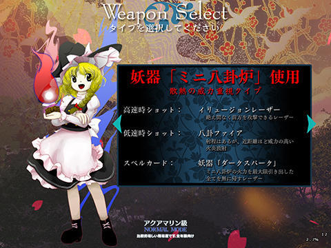 Touhou Kishinjou Double Dealing Character 03