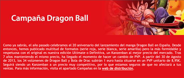 dragon ball sube precio Dragon Ball Ultimate Edition sube de precio
