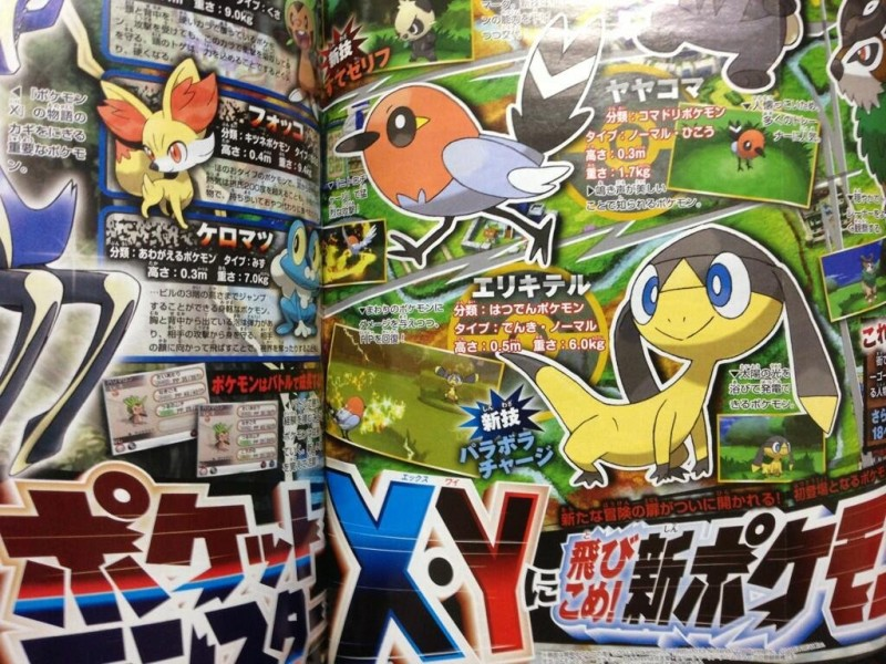 elikiteru pokemon x y scan