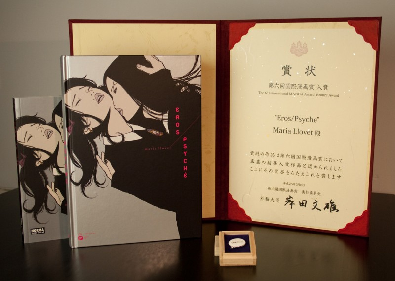 eros psique international manga award