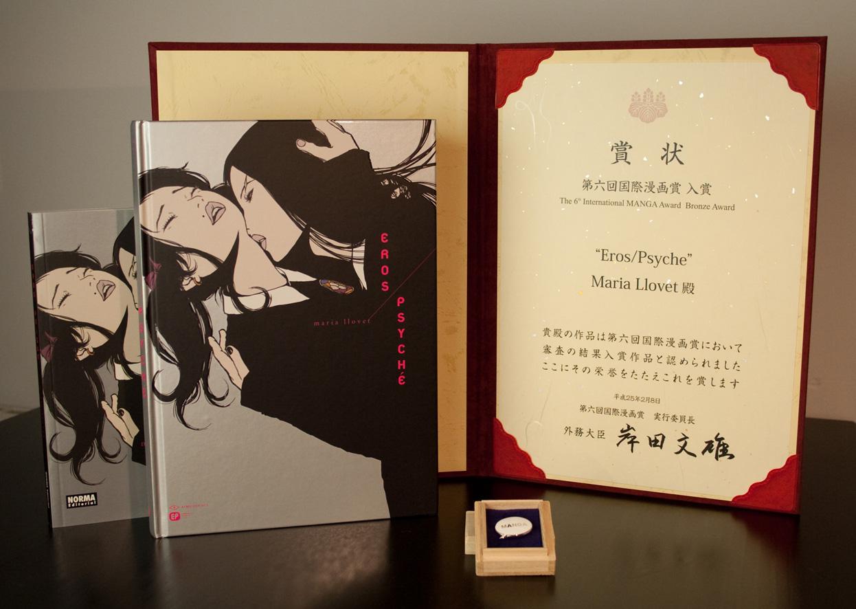 eros psique international manga award