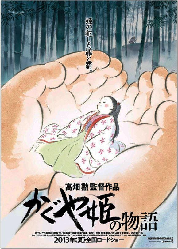 kaguya-hime-no-monogatari