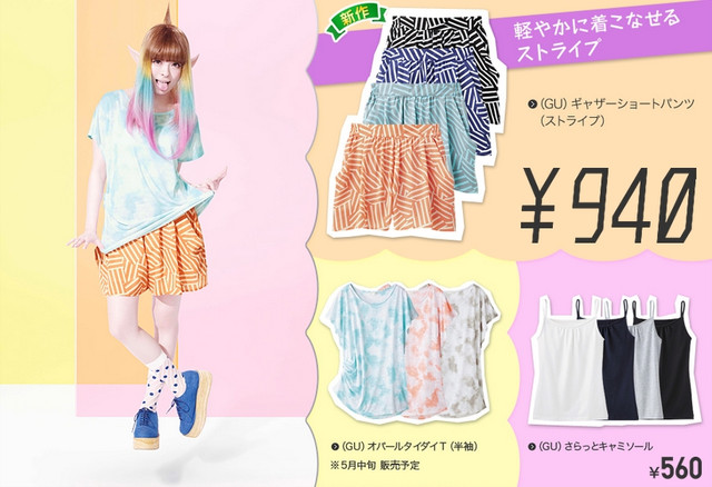 kyary pamyu pamyu fashinable invader 03