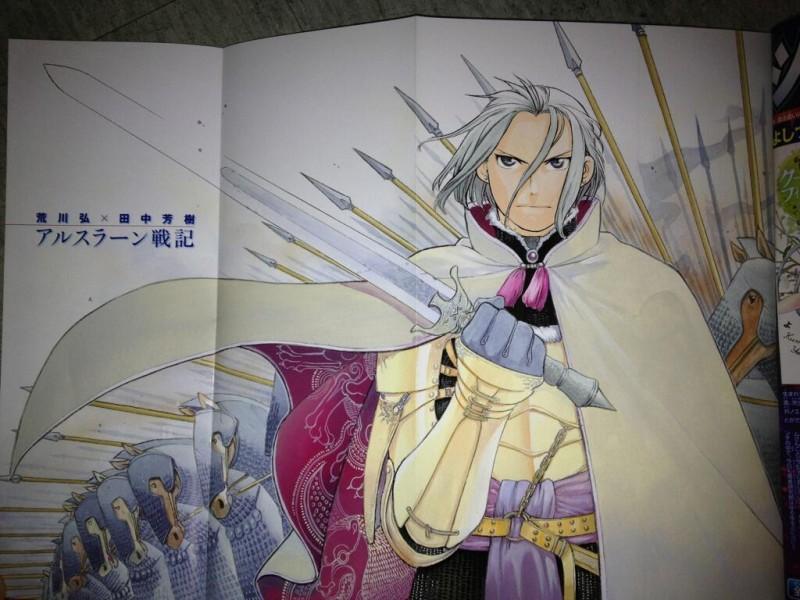 la heroica leyenda de arslan hiromu arakawa