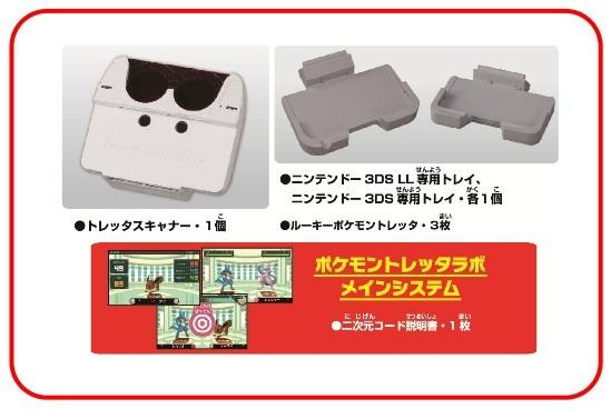 pokemon tretta lab soporte