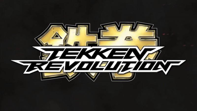 1370719961-tekken-revolution-1