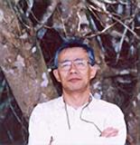 Hiroo-Isono