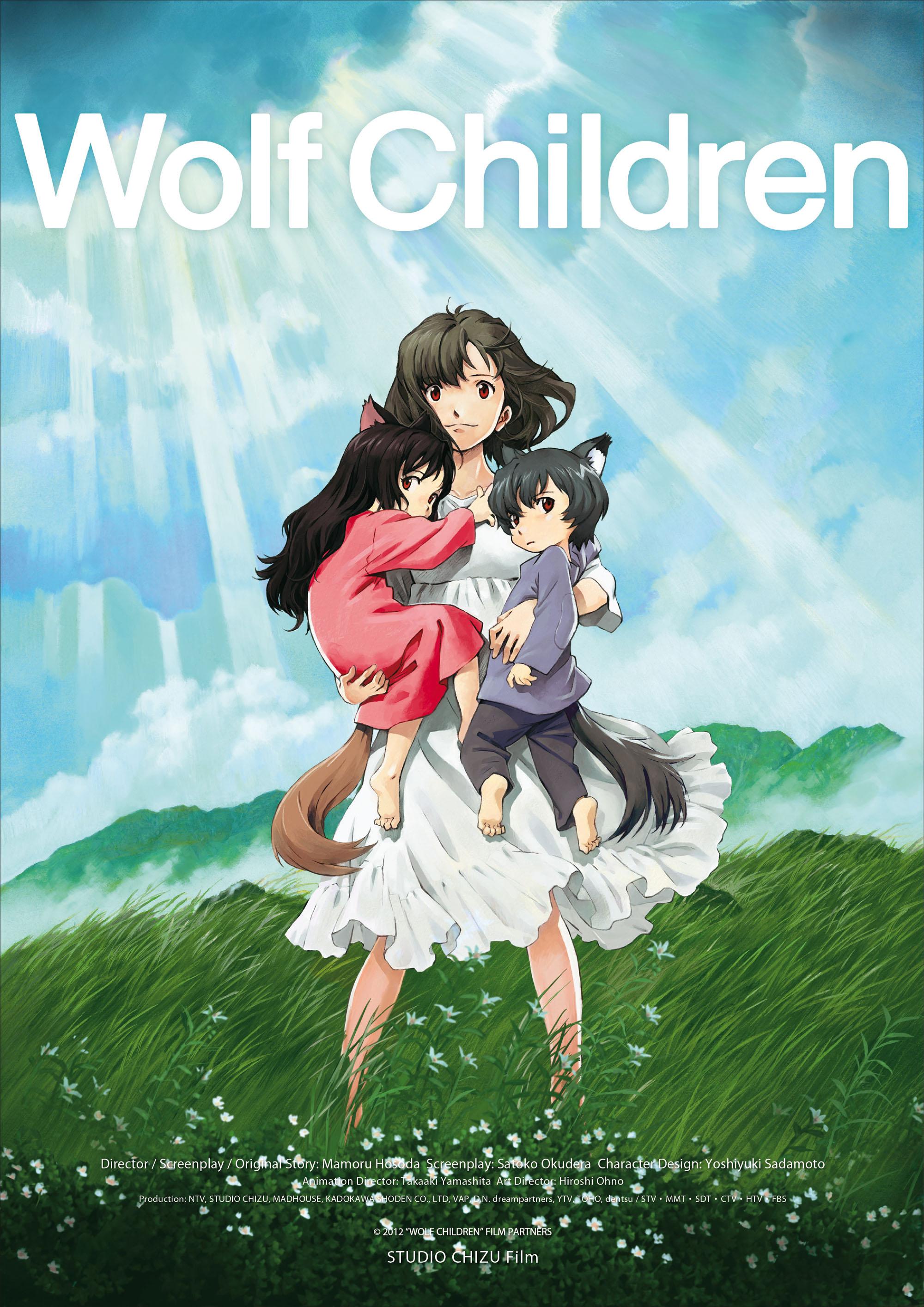Wolf Children_3rd-01