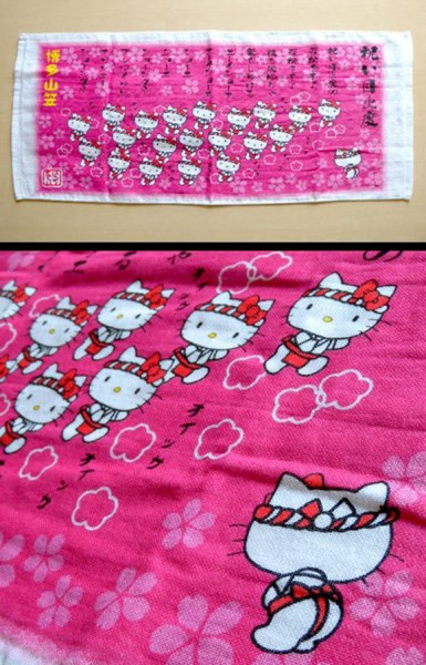 hello kitty fundoshi merchandising