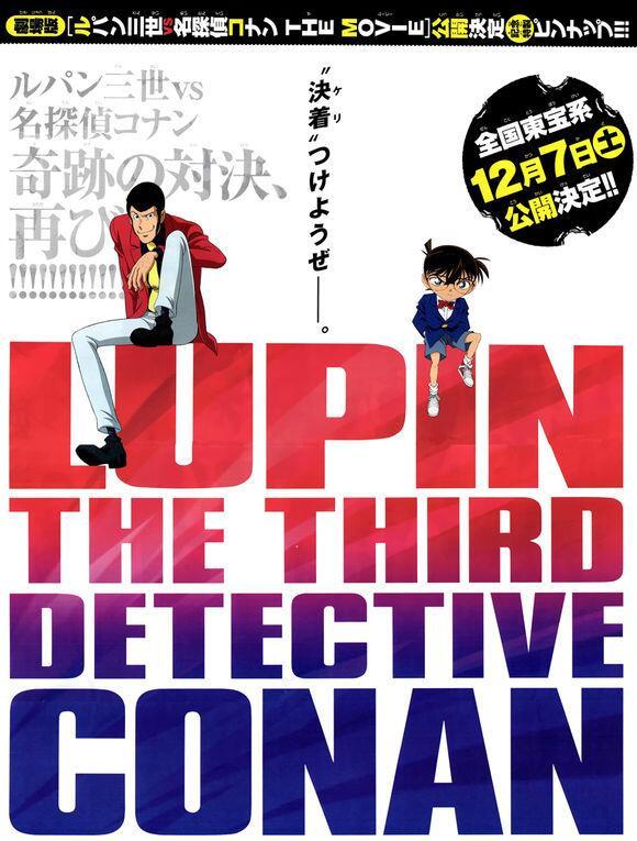 lupin_conan