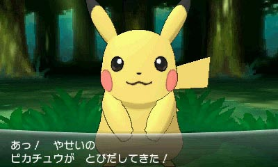 pokemon x y japones