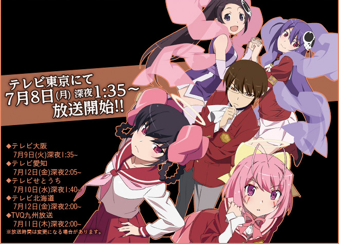the world god only knows tercera temporada