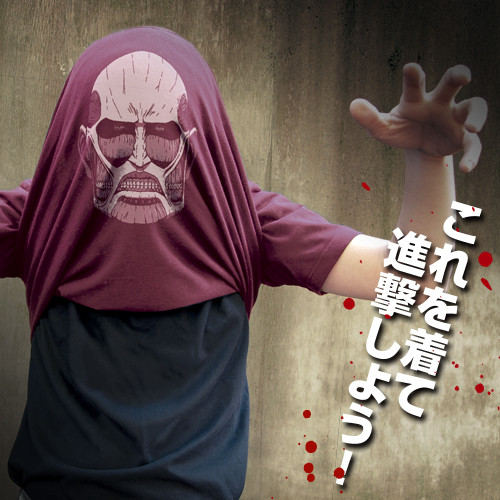 ataque titanes camiseta 4
