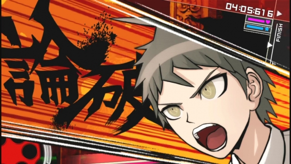 danganronpa trigger happy havoc 01