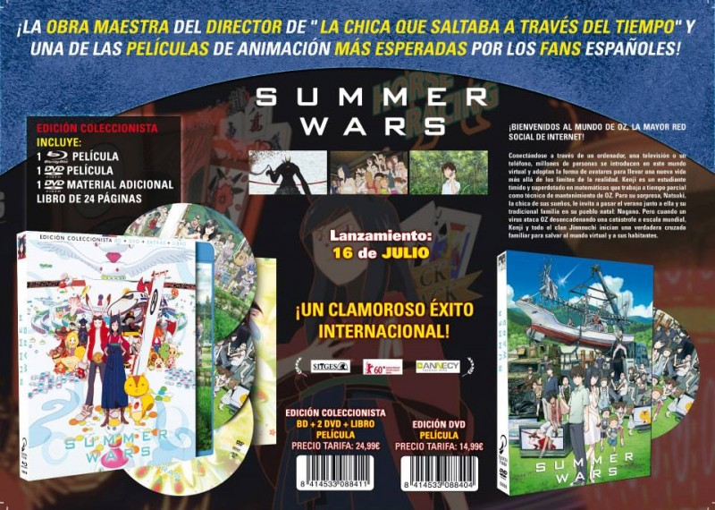 selecta julio 2013 01