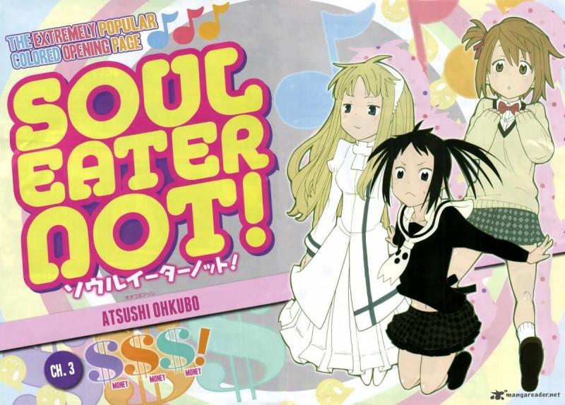 soul-eater-not-2126345