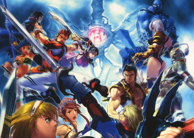 soulcalibur ii hd online artwork