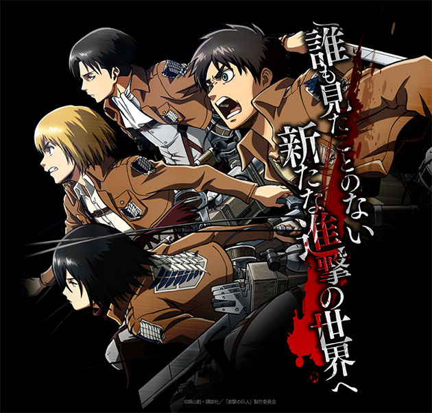 Attack-on-Titan-Wings-of-Counterattack-Online