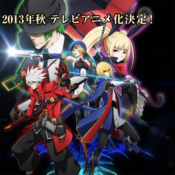 BlazBlue-Alter-Memory