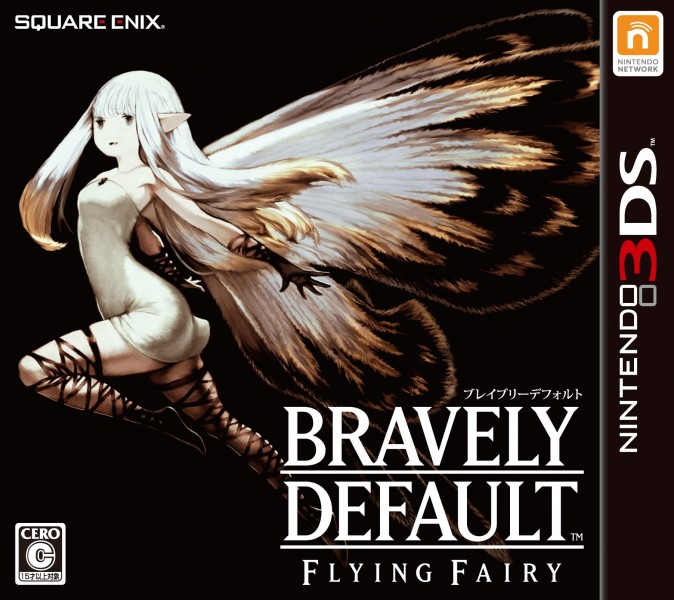 Bravely Default Where the Fairy Flies box art jp