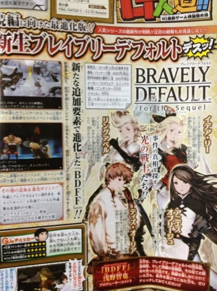 Bravely Default for the sequel scan