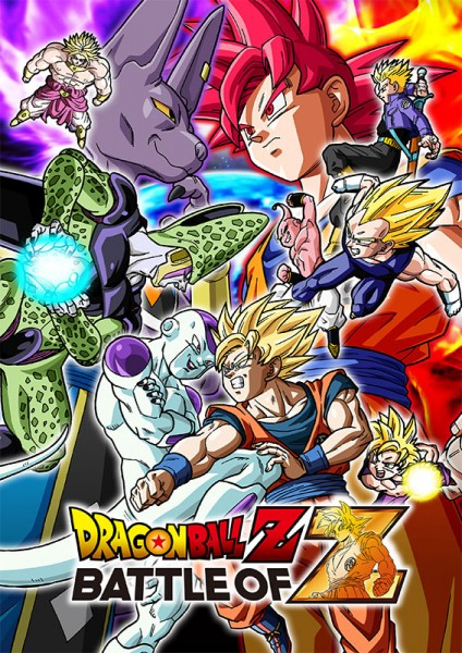 Dragon-Ball-Z-Batte-of-Z-arte-01