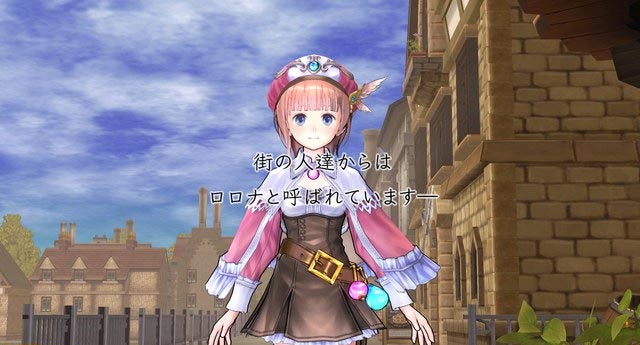 New-Atelier-Rorona-The-Origin-Story-of-the-Alchemist-of-Arland-06