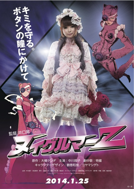 Nuigulumar Z Gothic Lolita Battle Bear poster