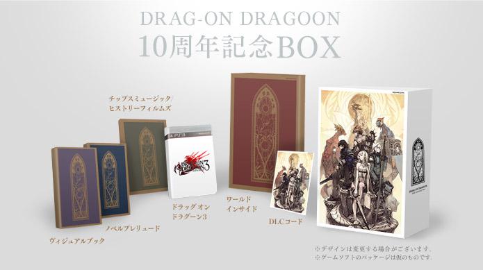 drakengard 3 edicion 10 aniversario