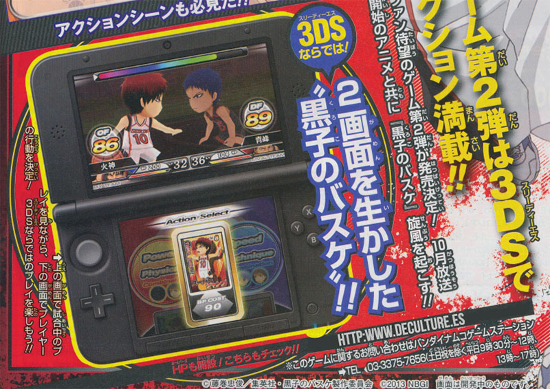 kuroko-no-basket-3ds-scan-02