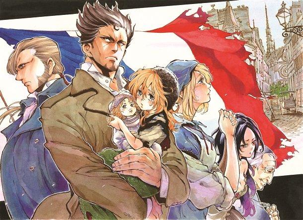 los miserables manga