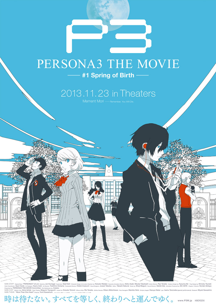 persona 3 the movie poster